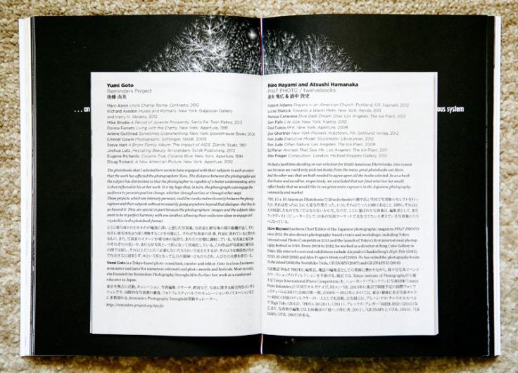 10x10_American_Photobooks_6