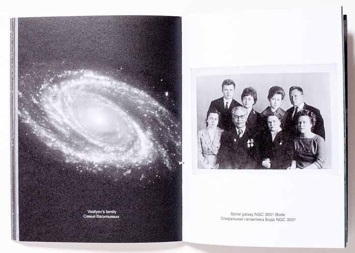 Alla_Mirovskaya-Old_Family_Photos_and_Deep_Sky_Objects_3