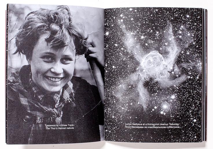 Alla_Mirovskaya-Old_Family_Photos_and_Deep_Sky_Objects_5