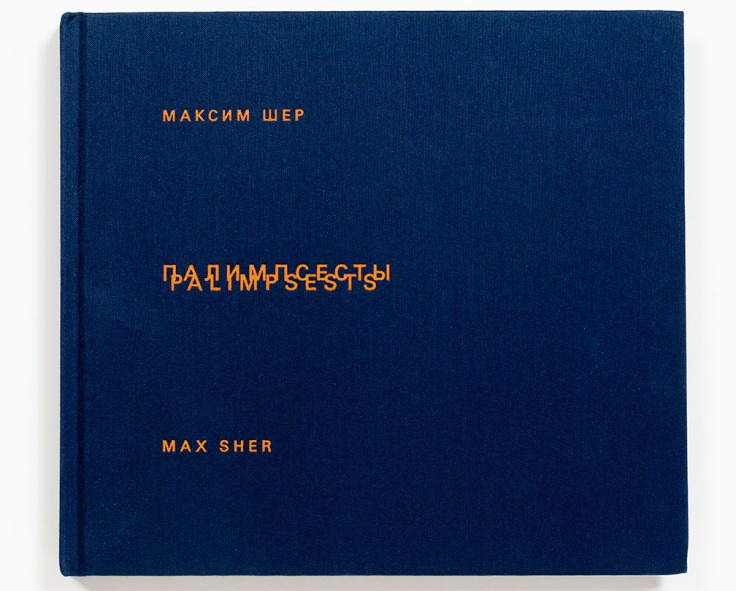 Max_Sher_Palimpsests_cover