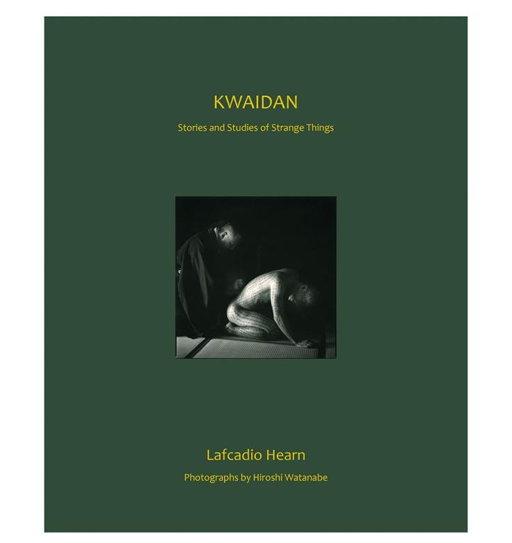 Lafcadio_Hearn-Hiroshi-Watanabe_KWAIDAN_cover