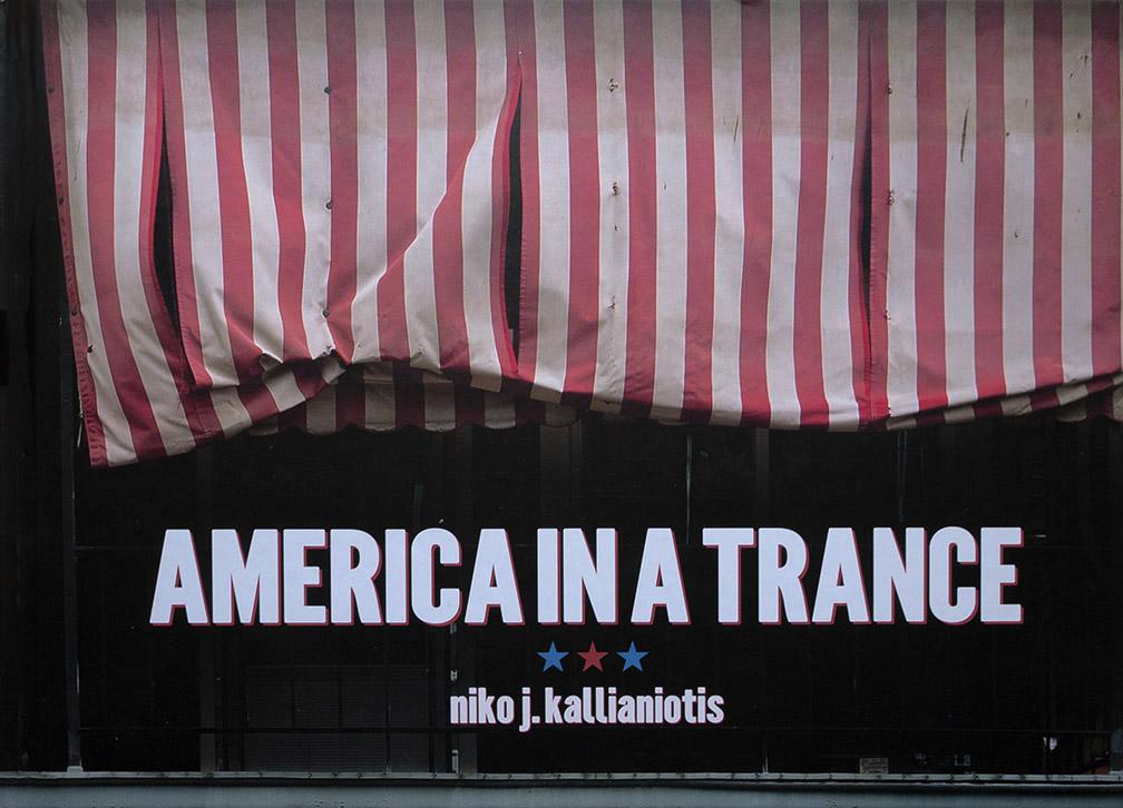 00-trance-2